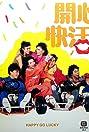 Kai xin kuai huo ren (1987) Poster