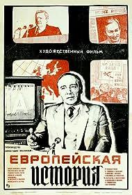 Leonid Filatov, Vladislav Strzhelchik, and Vyacheslav Tikhonov in Evropeyskaya istoriya (1984)