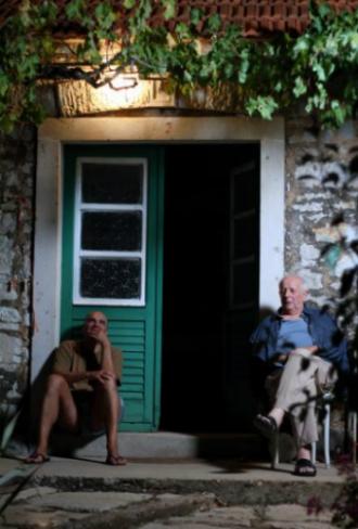 Pismo caci (2012)