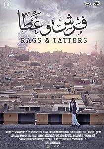 Funny movie clip downloads Farsh wa Ghata [iTunes]