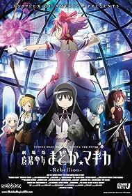 Gekijouban Mahou shojo Madoka magika Shinpen: Hangyaku no monogatari (2013)