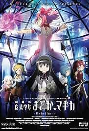 Watch Movie Puella Magi Madoka Magica the Movie Part III: Rebellion (Gekijouban Mahou shojo Madoka magika Shinpen: Hangyaku no monogatari) (2013)