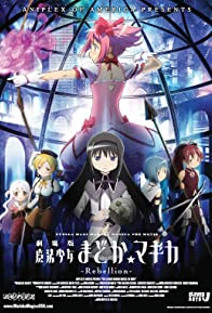 Primary photo for Puella Magi Madoka Magica the Movie Part III: The Rebellion Story