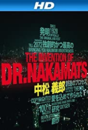 The Invention of Dr. Nakamats Poster