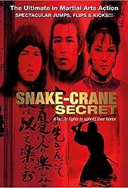 She hao dan xin zhen jiu zhou(1976) Poster - Movie Forum, Cast, Reviews