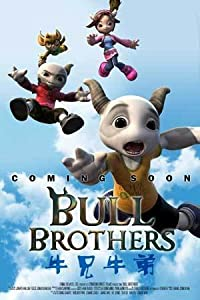 Latest hollywood movies torrents free download Bull Brothers by Yu-Hsun Chen [640x640]