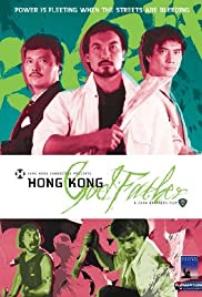 Hong Kong Godfather Poster