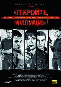 Best movie downloading website Zolotoy kapkan [mov]