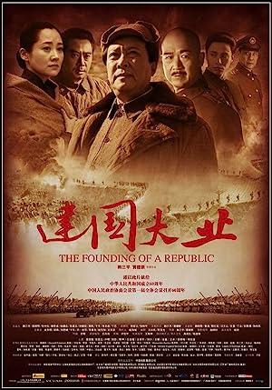 مشاهدة فيلم The Founding of a Republic 2009 مترجم أونلاين مترجم