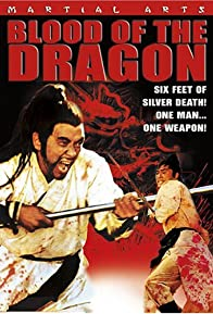 Primary photo for Blood of the Dragon