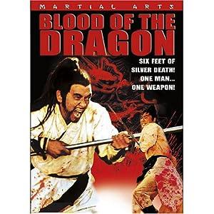 Movies downloading sites for mobile Zhui ming qiang by Yu Wang [480x800]