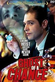Aionios foititis (2002) Poster - Movie Forum, Cast, Reviews