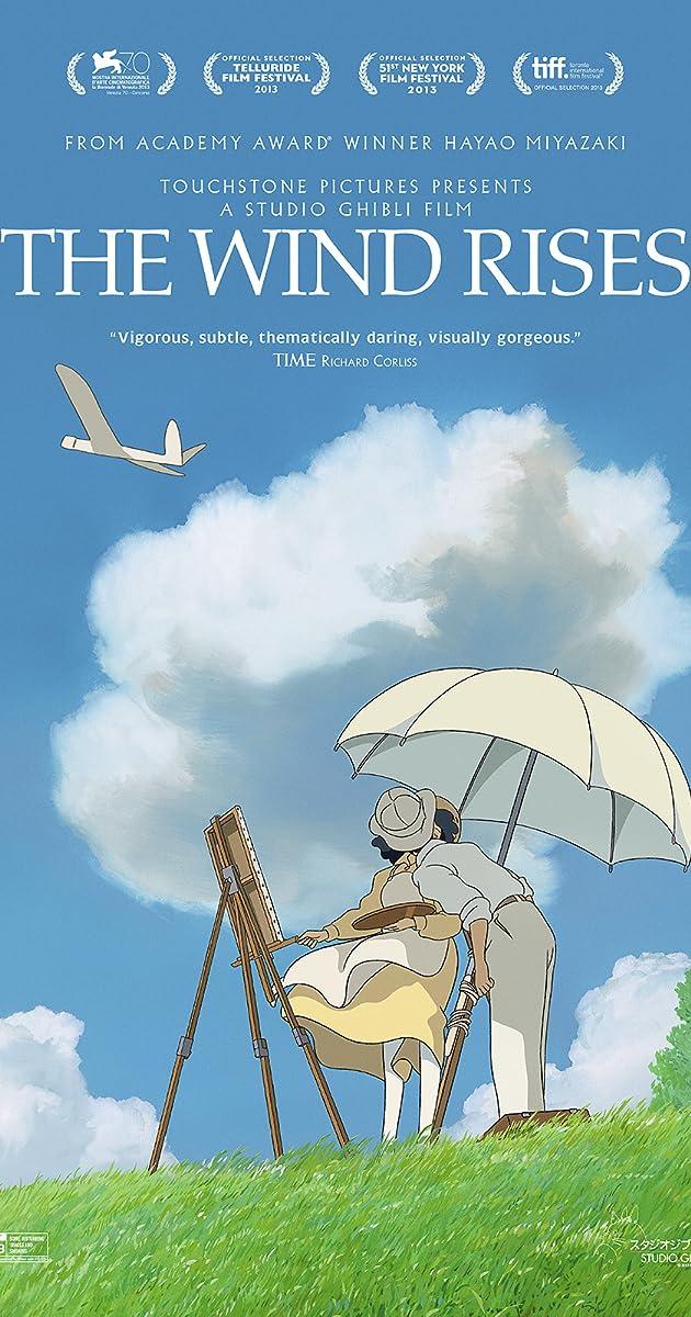 Subtitle of The Wind Rises