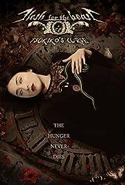 Flesh for the Beast: Tsukiko's Curse Poster