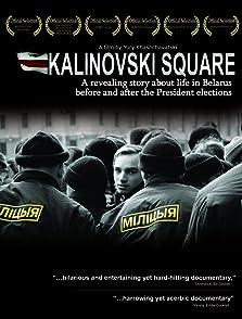 Kalinovski Square (2007)