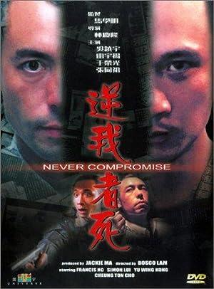 Rongguang Yu Ngaak ngo che sei Movie