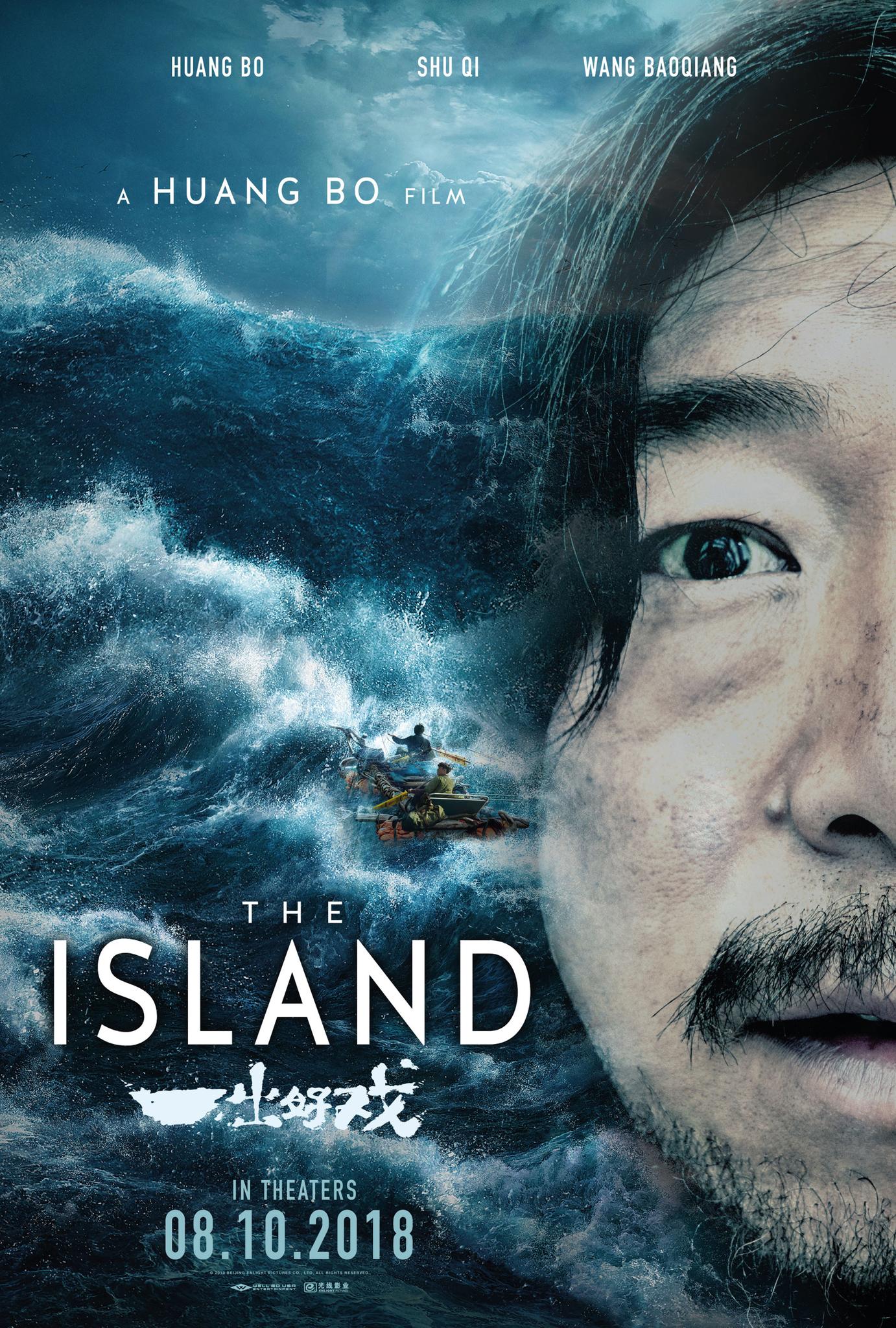 The Island 2018