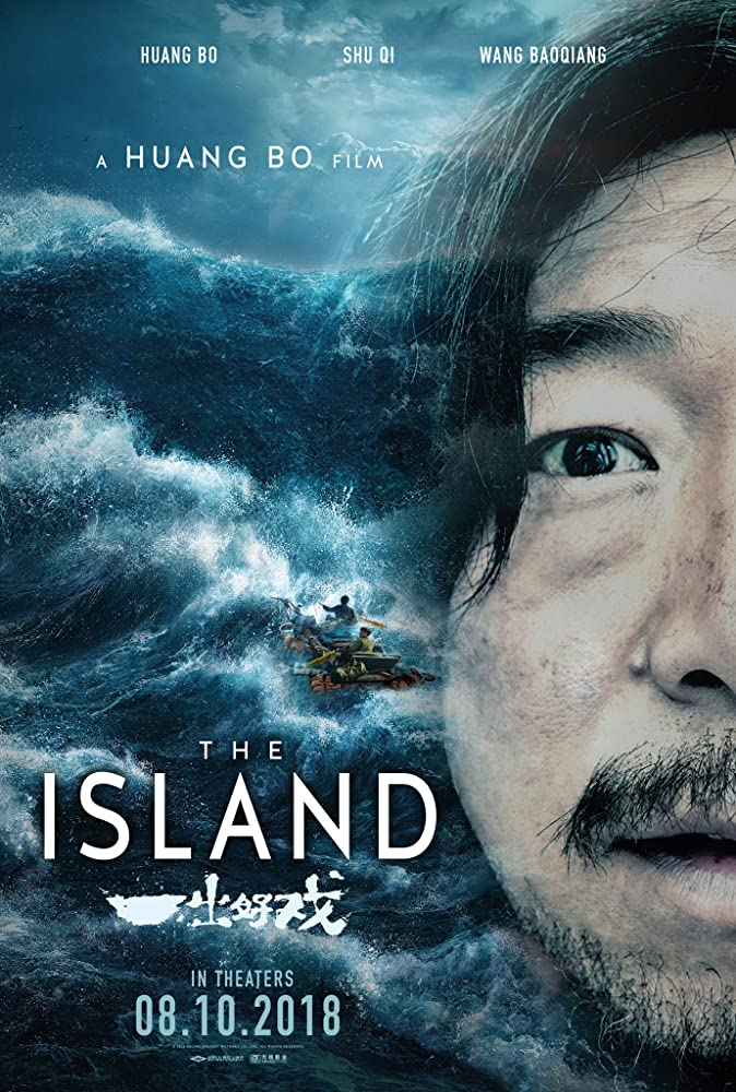 The Island (2018) China Movie DvDScr Rip 900MB