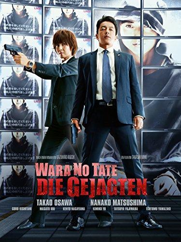 Wara no tate (2013)
