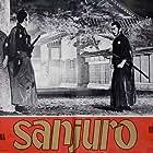 Tsubaki Sanjûrô (1962)