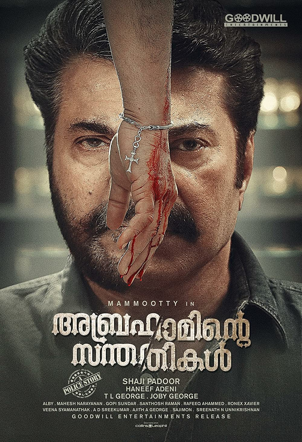 Abrahaminte Santhathikal (Babbar The Police) 2018 Hindi Dual Audio UNCUT 480p HDRip 400MB