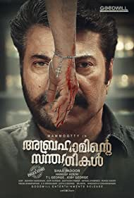 Mammootty in Abrahaminte Santhathikal (2018)
