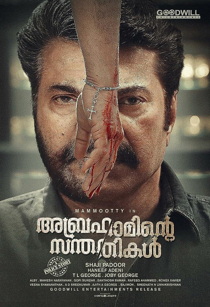 Abrahaminte Santhathikal (2018) Malayalam Original HQ DVDRip x264 700MB ESubs