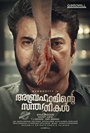 Abrahaminte Santhathika Full Movie Watch Online Putlockers Free HD Download