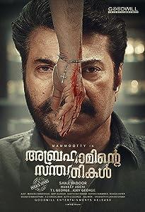 Watch free adults movies Abrahaminte Santhathikal by Ratheish Kumar [WEBRip]