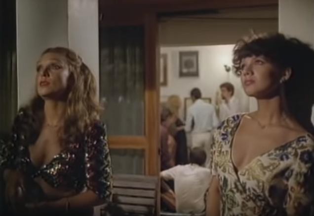 Giselle (1980)