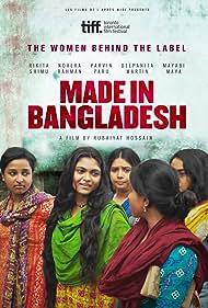 Rikita Nandini Shimu, Deepanwita Martin, Mayabi Rahman, Novera Rahman, and Parvin Paru in Made in Bangladesh (2019)
