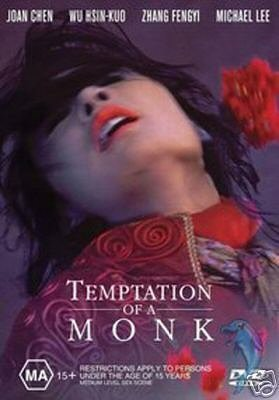 Joan Chen Temptation of a Monk Movie