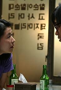 Primary photo for Ji-won Ye