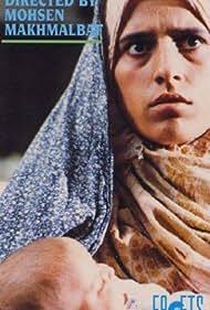 Dastforoush (1987)