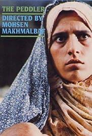 The Peddler(1987) Poster - Movie Forum, Cast, Reviews