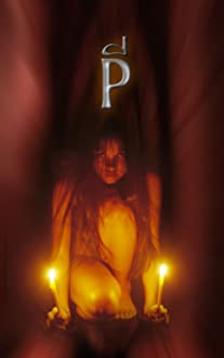 P (2005)
