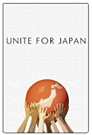 Unite for Japan Poster
