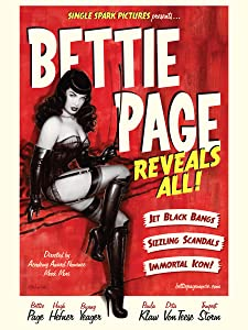 Bettie Page Reveals All by Mary Harron