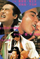 Jin ping feng yue