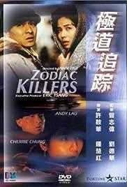 Zodiac Killers (1991) 1080p