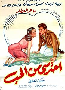 Amazon movie downloads online Itharissi minal hub by [Bluray]