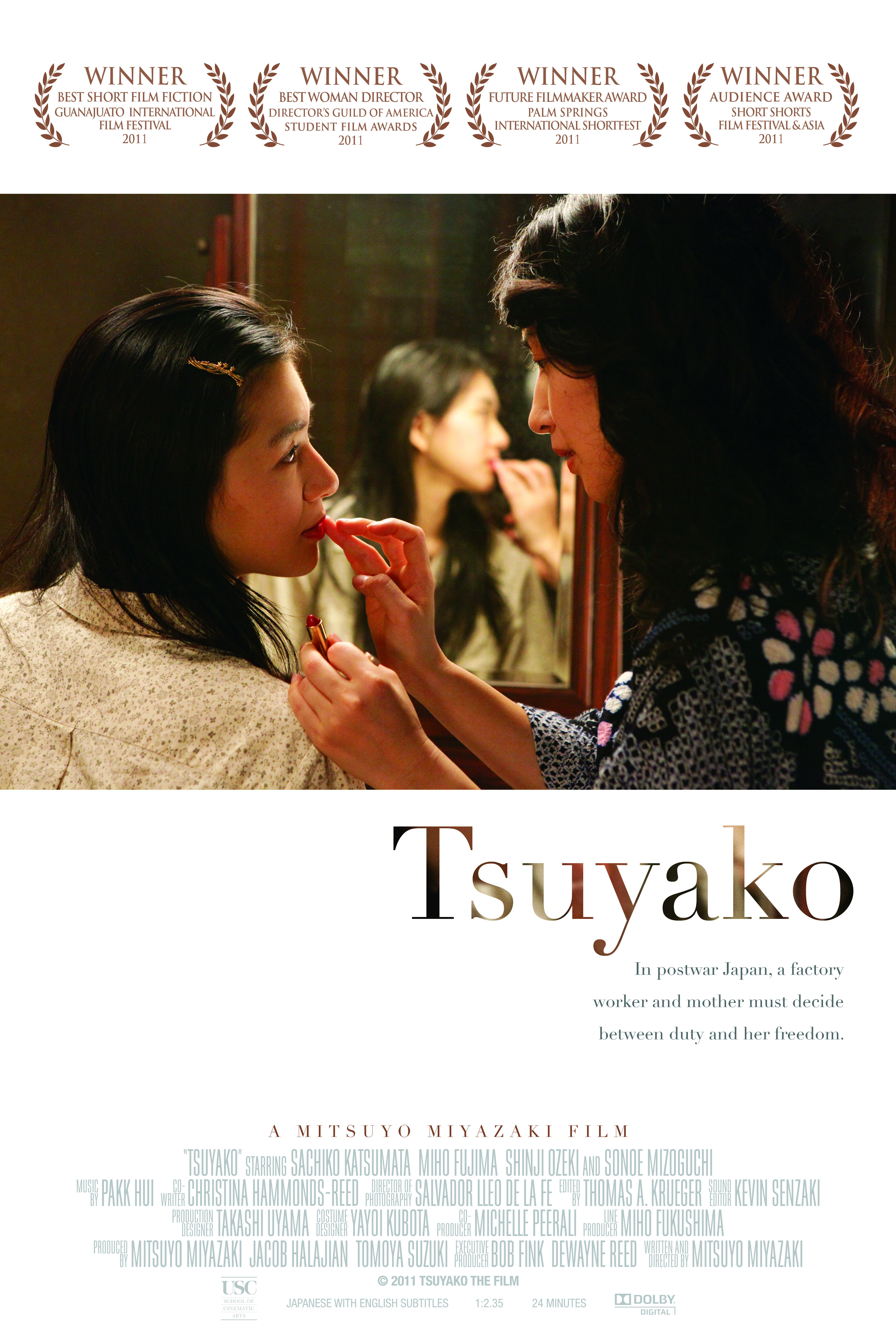 Sachiko Katsumata nudes (96 photo), Pussy, Is a cute, Feet, in bikini 2020