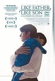 Soshite chichi ni naru (2013) film en francais gratuit