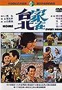 Jia zai Tai Bei