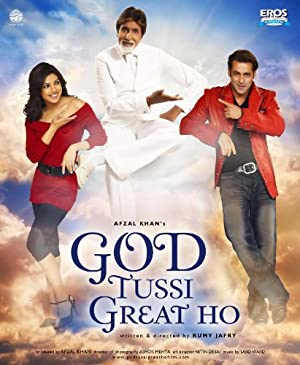 Comedy God You Are Great Movie