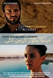 When Time Becomes a Woman(2012) Poster - Movie Forum, Cast, Reviews