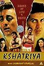 Kshatriya (1993) Poster