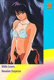 Kimagure Orenji Rôdo Poster