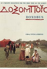 Doxobus (1987)