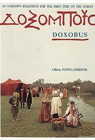 Primary photo for Doxobus